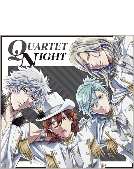 QUARTET NIGHT シングル